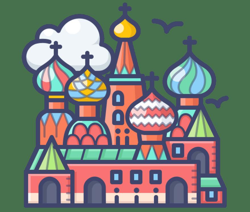 Best 46 New Casinos in Russia